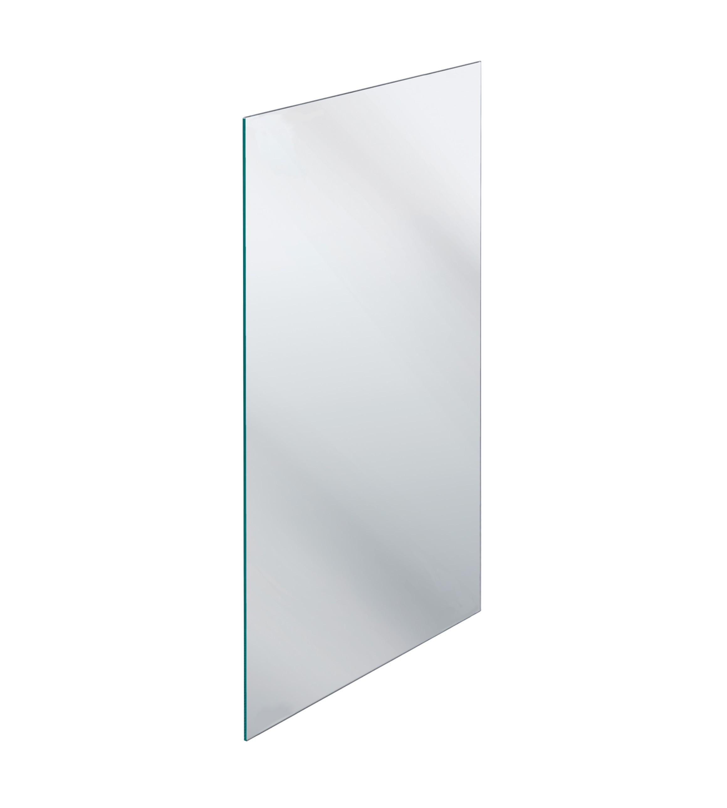 FSB Spiegel 450x450 Edelstahl spiegelpolinksert (0 82 8260 00054 6205)